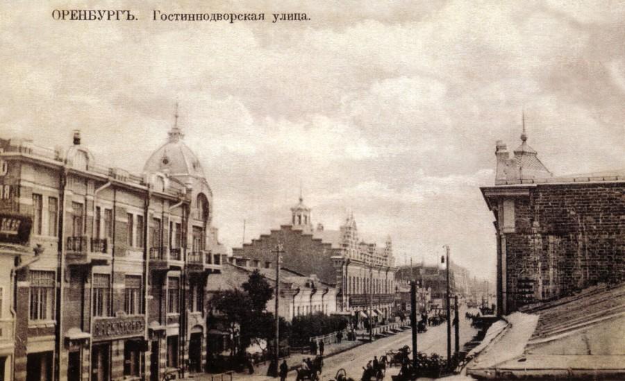 Фотографии старого Оренбурга. Гостинодворская улица (ул. Кирова). В 1744 году получила название Алексеевской улицы в связи с переселением дворян и казаков из Алексеевска.