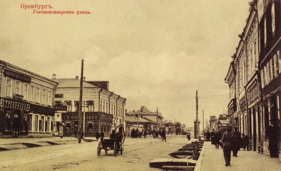 Гостинодворская улица (ул. Кирова). В 1744 году получила название Алексеевской улицы в связи с переселением дворян и казаков из Алексеевска.