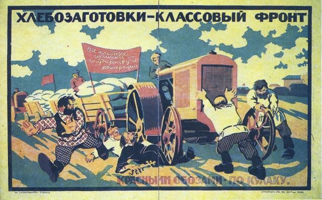 """Плакат: """"Хлебозаготовки - классовый фронт"""""""