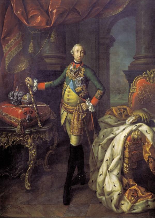 Петр III Федорович (Карл Петр Ульрих) Автор: Антропов