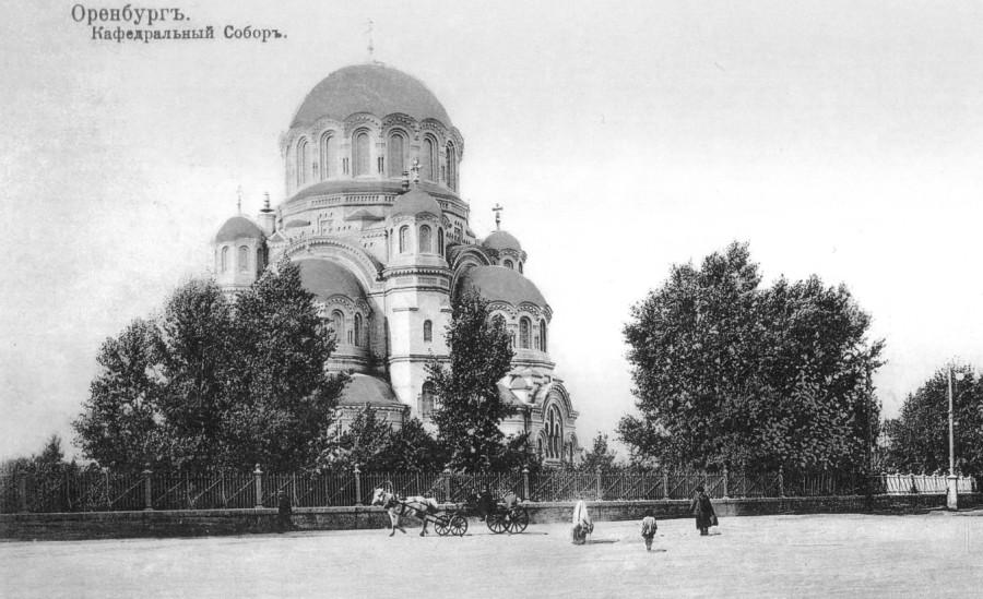 Казанский кафедральный собор. Кафедральный собор во имя Казанской (Табынской) иконы Богоматери был освящен в 1895 году.
