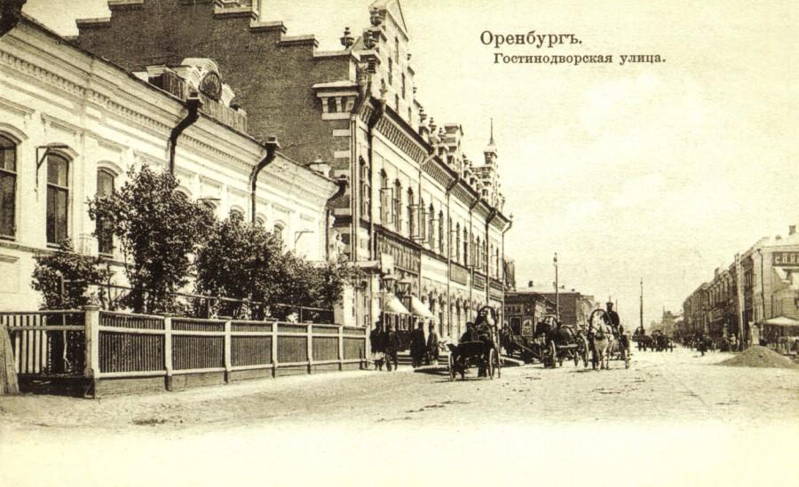 Оренбург старое фото гостиного двора