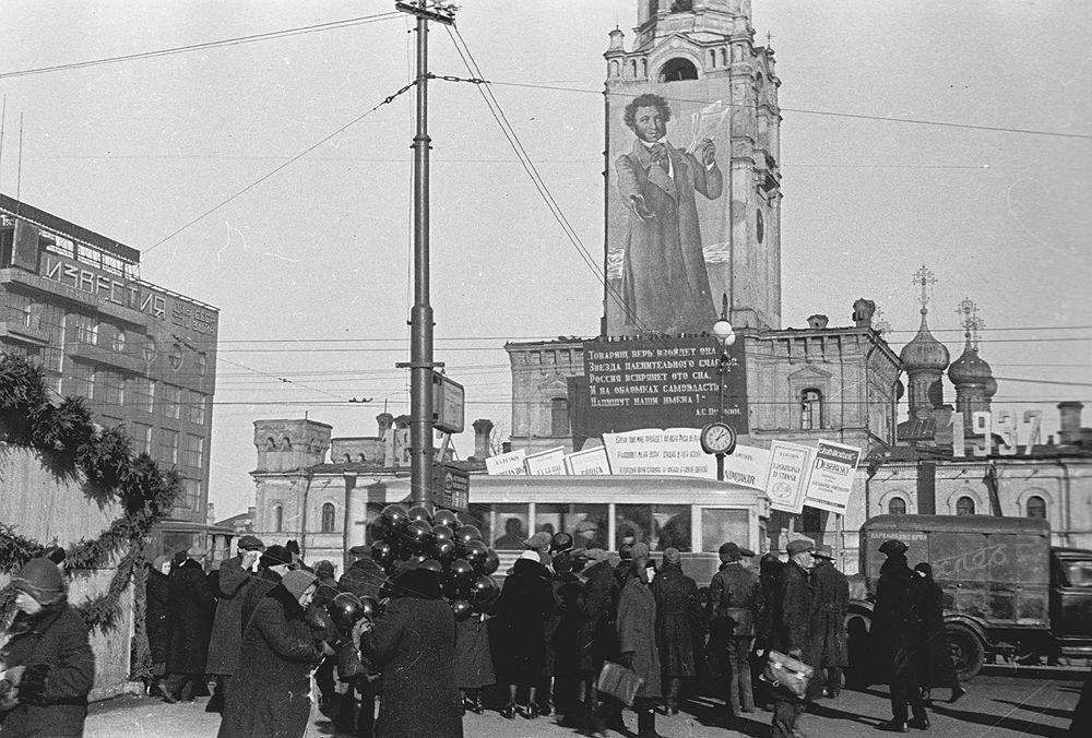 Праздник 100-летнего юбилея гибели А.С.Пушкина на Пушкинской (ранее Страстной) площади Москвы. Июнь 1937 года.