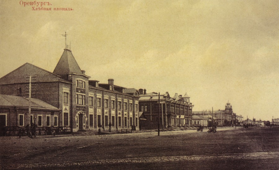 Хлебно-Соляная площадь. На площади было 156 торговых мест