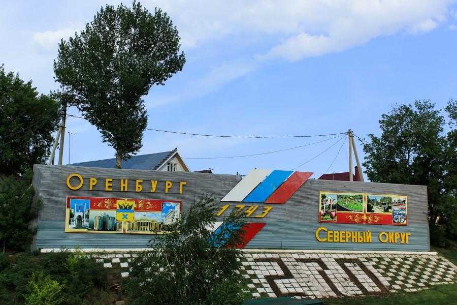 На въезде в Бёрды со стороны проспекта Братьев Коростелёвых.