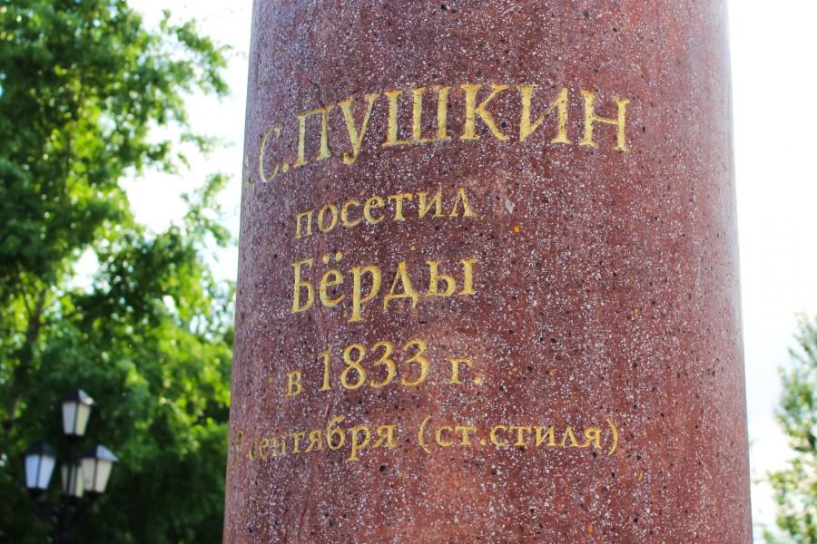 Памятник был отреставрирован к 200-летнему юбилею со дня рождения Александра Сергеевича