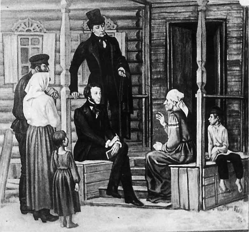 Беседа Пушкина с казачкой.