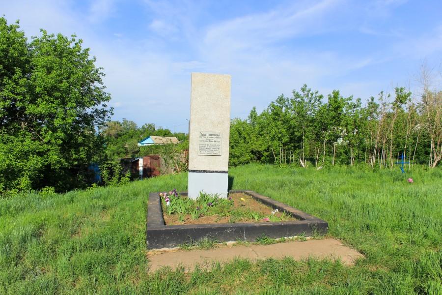 Обелиск на братской могиле был воздвигнут по решению исполкома Оренбургского областного Совета народных депутатов №179 от 13.05.87 г. в поселке Берды в память о жертвах гражданской войны
