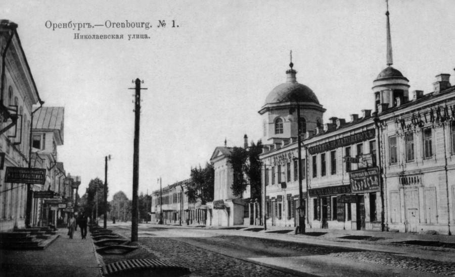 Вознесенская церковь Гостиного двора в Оренбурге
