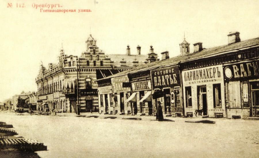 Гостинодворская улица (ул. Кирова). В 1744 году получила название Алексеевской улицы в связи с переселением дворян и казаков из Алексеевска