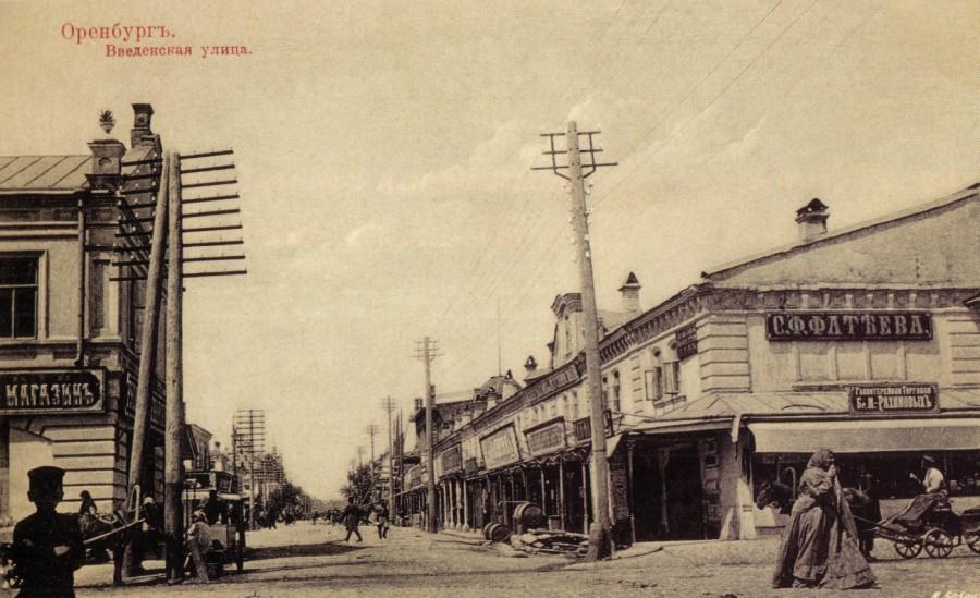 Фотографии старого Оренбурга. Вид Гостиного двора со стороны Введенской улицы