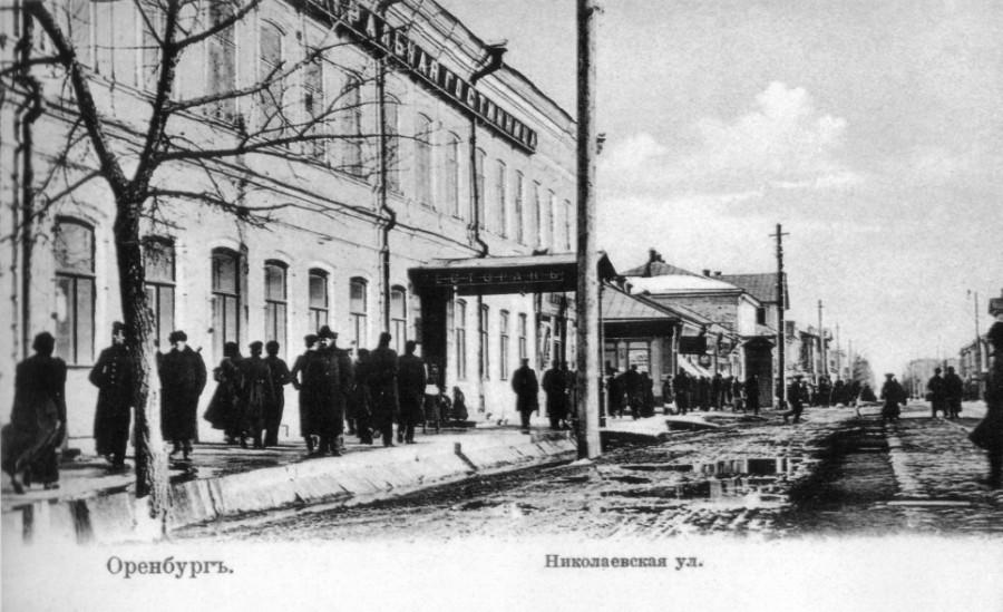 Фотографии старого Оренбурга. Николаевская улица (ул. Советская). До Николаевской называлась Большой и Губернской.