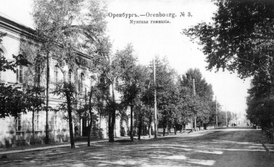 Фотографии старого Оренбурга. Мужская гимназия