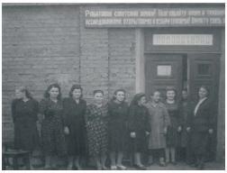 Оренбургский нефтемаслозавод: В тяжелые годы войны помощь фронту заключалась не только в самоотверженном труде
