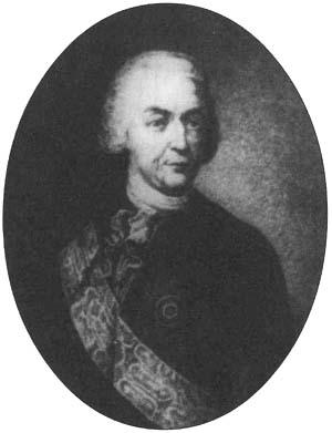 Неплюев Иван Иванович (15 ноября 1693 — 22 ноября 1773) — русский адмирал, дипломат из рода Неплюевых, устроитель Южного Урала, автор мемуаров. Оренбургский губернатор (1744 - 1758 гг.), тайный советник.