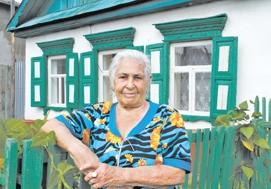«Бердяши» звучит, как какие-нибудь вятичи или псковичи из русской истории. Но это самоназвание жителей Бёрд, бывшей слободы, казачьей станицы, посёлка, а ныне городской окраины Оренбурга.