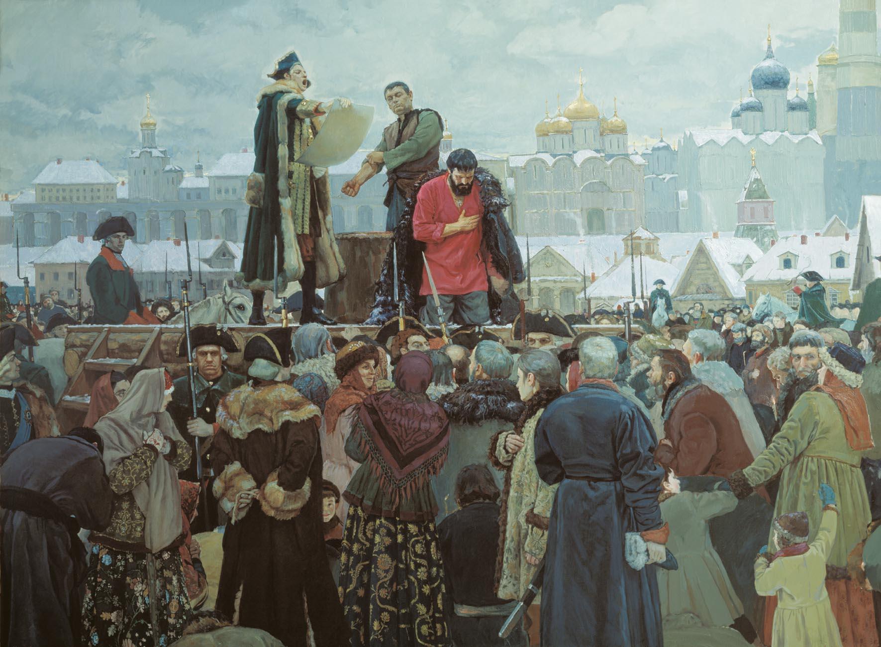 Виктор Маторин. Казнь Пугачева