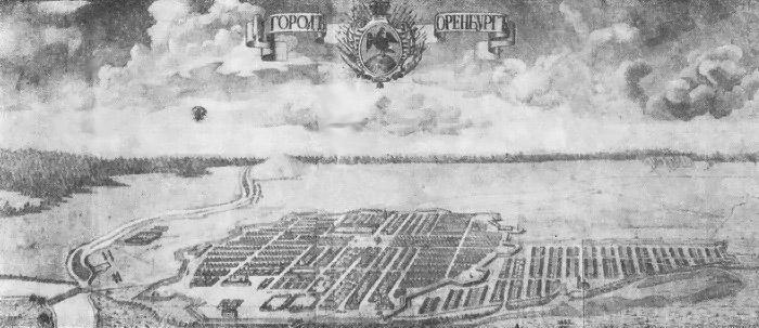 Первые отряды пугачевцев появились у самого Оренбурга 3 октября. К вечеру 5 октября войско восставших подошло к Оренбургу
