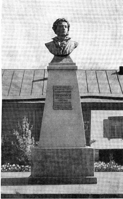 Памятник А.С. Пушкину появился в Бердах через полвека в сквере у школы им. Пушкина, открыт 5 июня 1949 г. Бюст, бронза. Скульптор - А.И. Козырев.