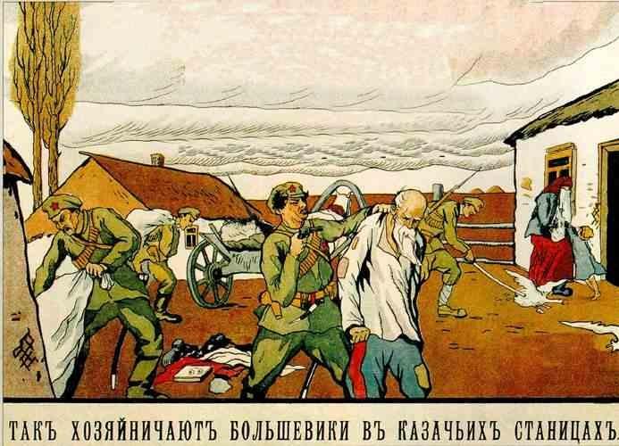 Белогвардейский плакат времен Гражданской войны: Так хозяйничают большевики в казачьих станицах