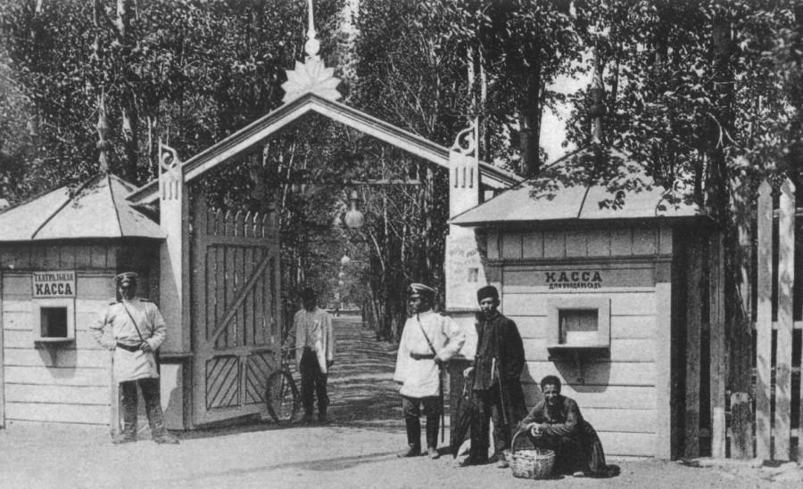 Вход в Тополевый сад. Сад основан в 1889 году на месте песчаной Кадетской площади по инициативе городского головы С.И. Назарова