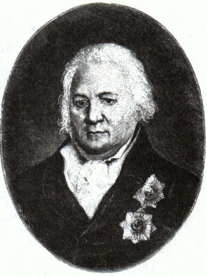 Николай Петрович Архаров (1740 - 1814), чиновник Российской империи, генерал от инфантерии, обер-полицмейстер Москвы