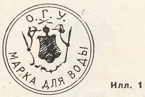 Жетоны городских водопроводов Оренбурга