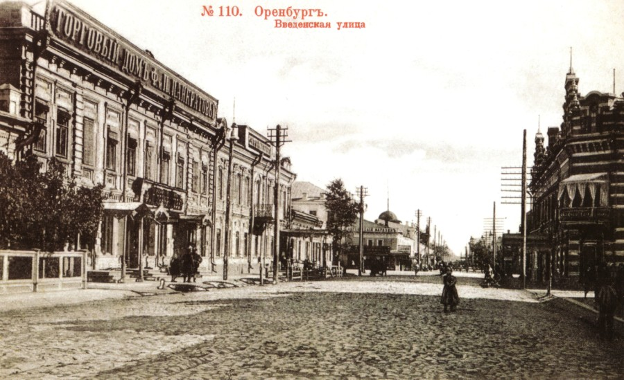Введенская улица (ул. 9 Января). Название получила в 1790 году от Введенской церкви на набережной, от которой и брала свое начало