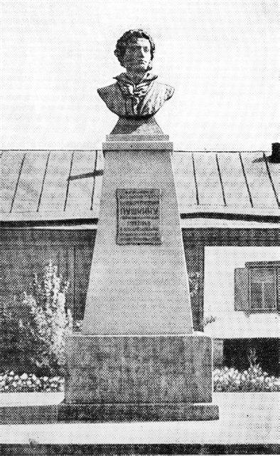 Памятник А. С. Пушкину в поселке Берды. Фотография. 1955.