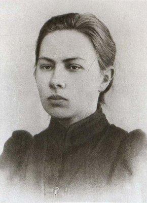 Крупская Надежда Константиновна (1869—1939)