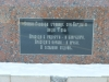 Храм Казанской Иконы Божией Матери поселок Берды 2012 год