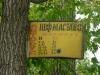 Берды: остановка Нефтемаслозавод