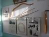 Школьный музей Е.И. Пугачева