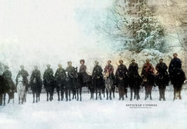Станица Бердская. Офицеры и казаки 2-го Оренбургского воеводы Нагого казачьего полка. 1914 год