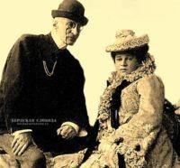 Великий князь Николай Константинович с женой Надеждой Александровной