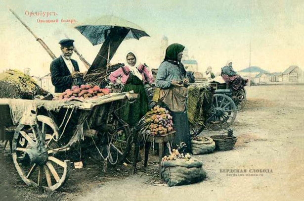 Овощной базар в Оренбурге