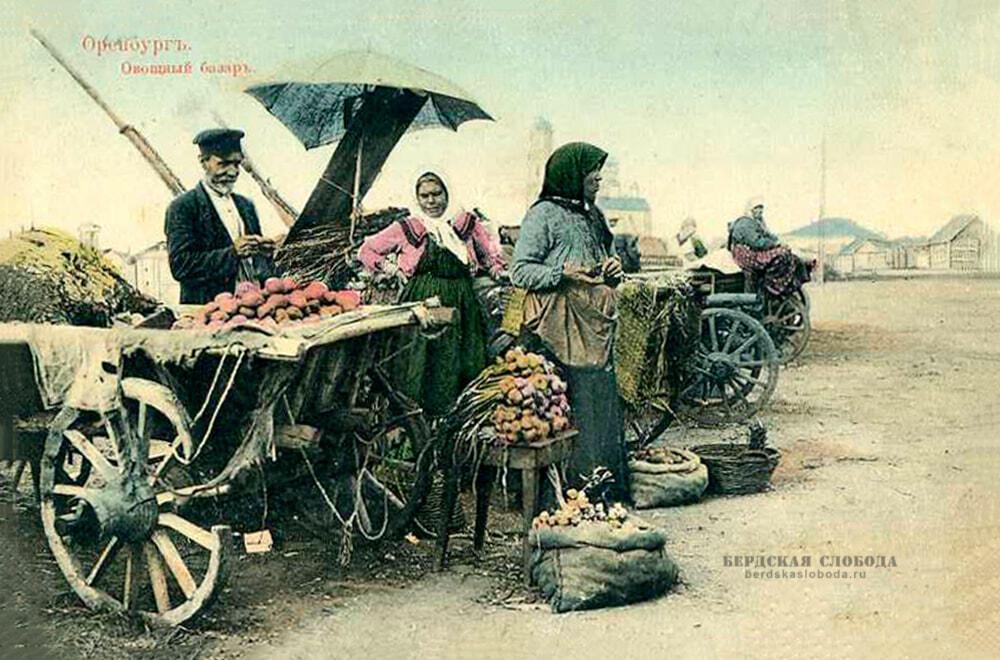 Оренбург. Овощной базар