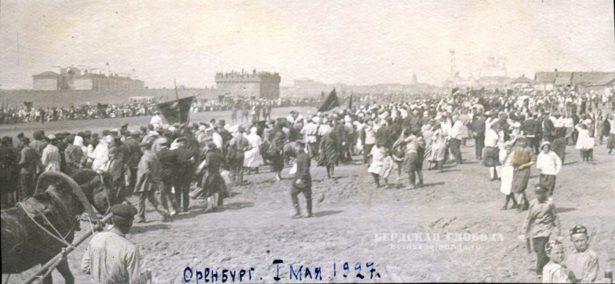 Марсово поле (позднее Форштадтская или Войсковая площадь).
