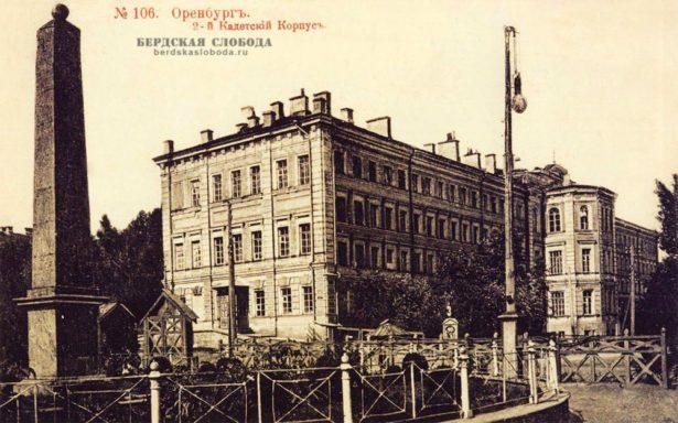 В начале улицы Советской стоит здание, построенное в 1871-1874 г.г. в казарменном стиле для второго Оренбургского кадетского корпуса.