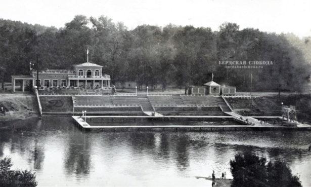 """Водная станция """"Динамо"""", 1936 год."""