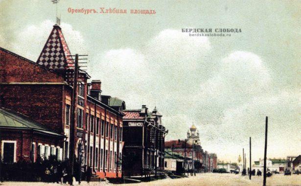 Хлебная (Хлебно-Соляная) площадь