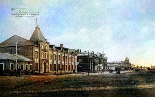 Хлебная (Хлебно-Соляная) площадь (ныне территория стадиона «Динамо», цирк, жилой квартал)