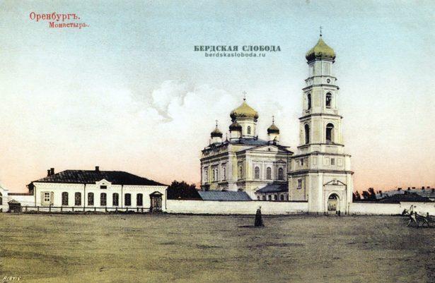Оренбургский Свято-Успенский Оренбургский женский монастырь