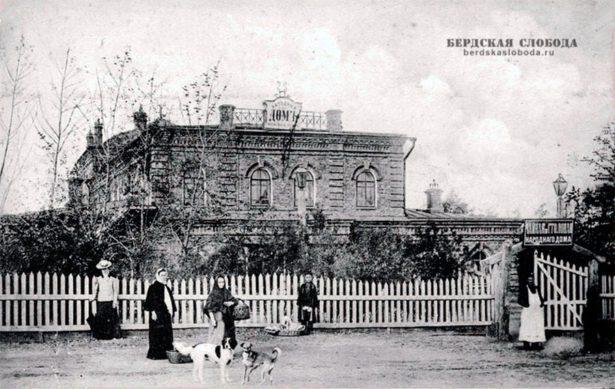 Оренбургский Народный дом открылся в декабре 1899 года. Автором проекта был инженер Ф.А. Гаген.