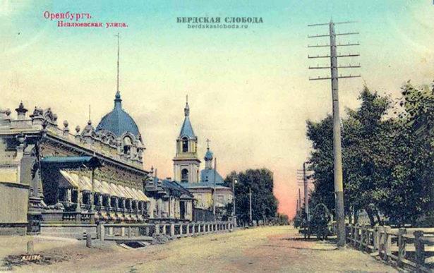 Дом Е.М. Городисского, построенный в эклектике 2-й половины XIX века