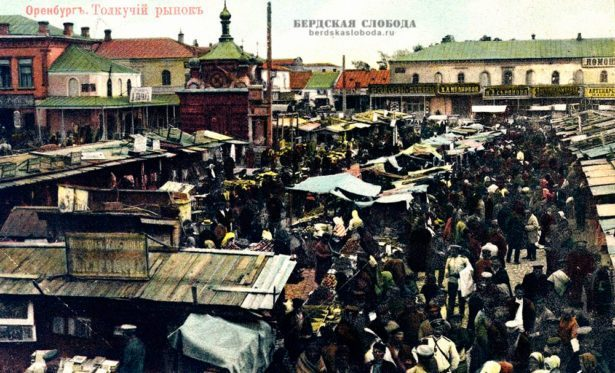 Толкучий рынок, Оренбург
