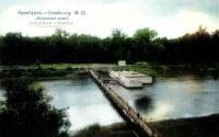 50 жемчужин Оренбурга: Городские дачи в Зауральной роще