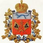 Оренбургские губернаторы XVIII века