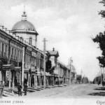 Фотографии старого Оренбурга