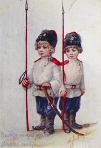 Обычаи: одежда детей казаков